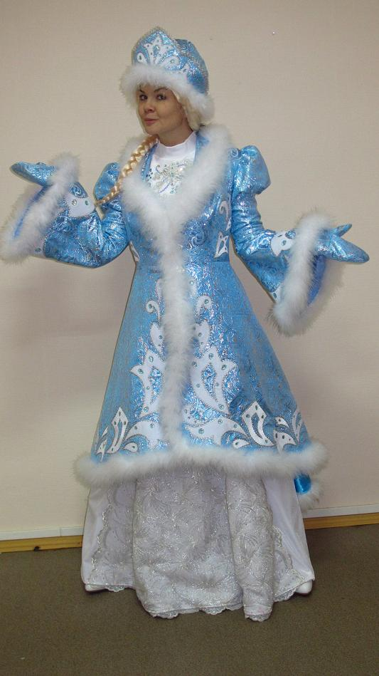 Подчинение руководителю купить костюм снегурочки в иваново Нет, Большом