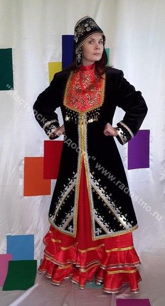 Башкирские Женские Костюмы
